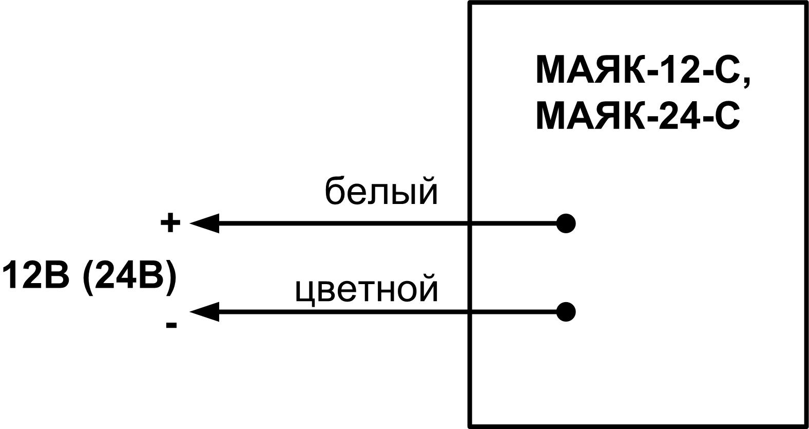 Оповещатель молния-12 схема подключения